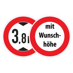 Verkehrsschild Verbot Für Fahrzeuge über Angegebene Höhe