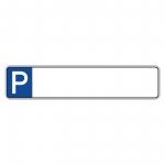 Parkplatzreservierungsschild mit Randprägung blanko Aluminium oder Folie 520 x 110 mm