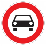 """Verkehrsschild """"Verbot für Kraftwagen"""" aus Aluminium"""