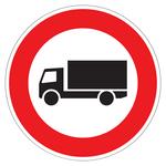 """Verkehrsschild """"Verbot für Kraftfahrzeuge mit einem zulässigen Gesamtgewicht über 3,5 t"""" aus Aluminium"""