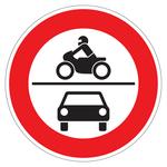 """Verkehrsschild """"Verbot für Krafträder sowie Kraftwagen und sonstige mehrspurige Kraftfahrzeuge"""" aus Aluminium"""