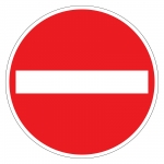 """Verkehrsschild """"Verbot der Einfahrt"""" in verschiedenen Materialien und Größen"""
