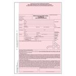 Mietwagenkosten-Übernahmebestätigung 3-fach SD DIN A4