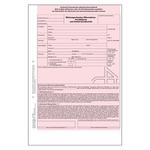 Mietwagenkosten-Übernahmebestätigung 5-fach SD DIN A4