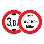 """Verkehrsschild """"Verbot für Fahrzeuge über angegebene Höhe einschließlich Ladung"""" mit Wunschhöhe"""