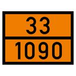 Warntafel orange mit 33-1090