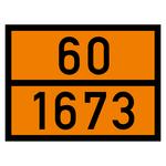 Warntafel orange mit 60-1673 aus Stahlblech verzinkt retroreflektierend ohne Halter